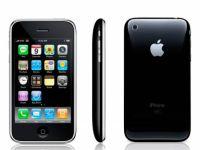 Odblokowanie na stałe Iphone 2G 3G 3GS 4 simlock