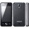Usu� simlocka kodem z telefonu Samsung E2652W Champ Duos