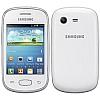 Usu� simlocka kodem z telefonu Samsung Galaxy Pocket Neo S5310