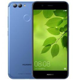 Usuñ simlocka kodem z telefonu Huawei nova 2s