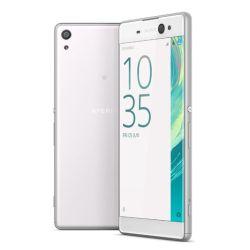 Usuñ simlocka kodem z telefonu Sony 502SO