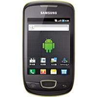 Usuñ simlocka kodem z telefonu Samsung i559 Galaxy Pop