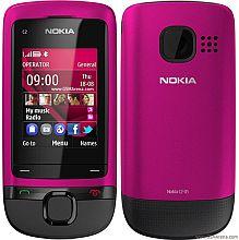 Jak zdj±æ simlocka z telefonu Nokia C2-05