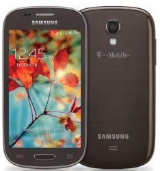Usuñ simlocka kodem z telefonu Samsung SGH-T399N