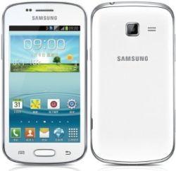 Usuñ simlocka kodem z telefonu Samsung Galaxy Trend 2 Lite