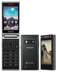 Usuñ simlocka kodem z telefonu Samsung SM-G9198