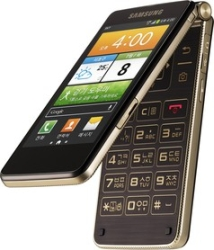 Usuñ simlocka kodem z telefonu Samsung Galaxy Golden