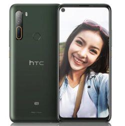 Usuñ simlocka kodem z telefonu HTC U20 5G