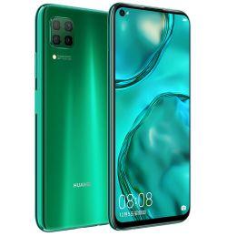 Usuñ simlocka kodem z telefonu Huawei nova 7i