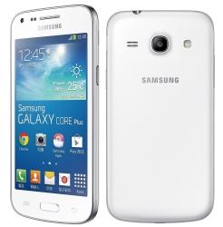 Usuñ simlocka kodem z telefonu Samsung Galaxy Trend Plus