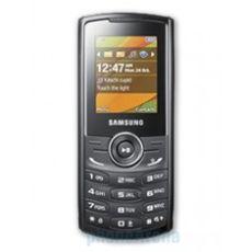 Usuñ simlocka kodem z telefonu Samsung E2230