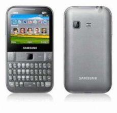 Usuñ simlocka kodem z telefonu Samsung S5270 Ch@t 527