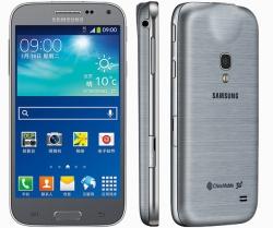 Usuñ simlocka kodem z telefonu Samsung Galaxy Beam2