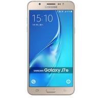 Usuñ simlocka kodem z telefonu Samsung GALAXY J7 2016
