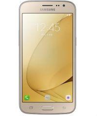 Jak zdj±æ simlocka z telefonu Samsung Galaxy J Max