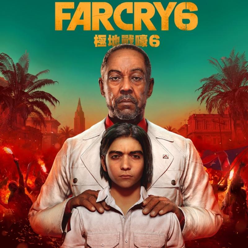 Far Cry 6, pierwszy trailer