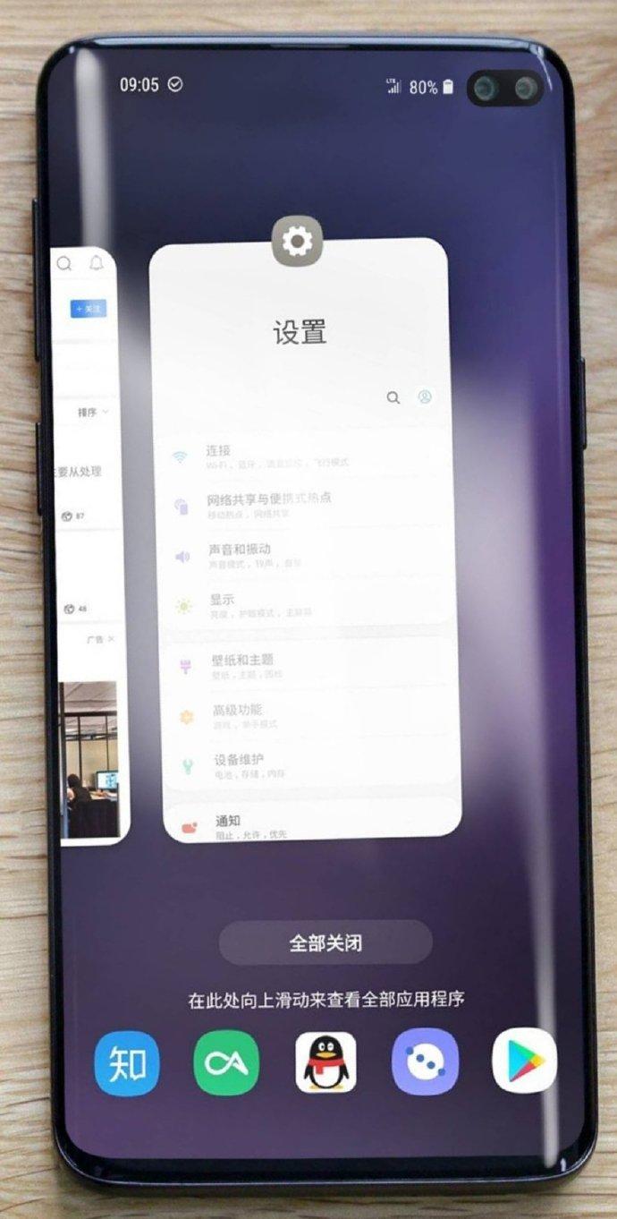 Samsung planuje limitowan± edycjê Galaxy S10 na 15-go marca