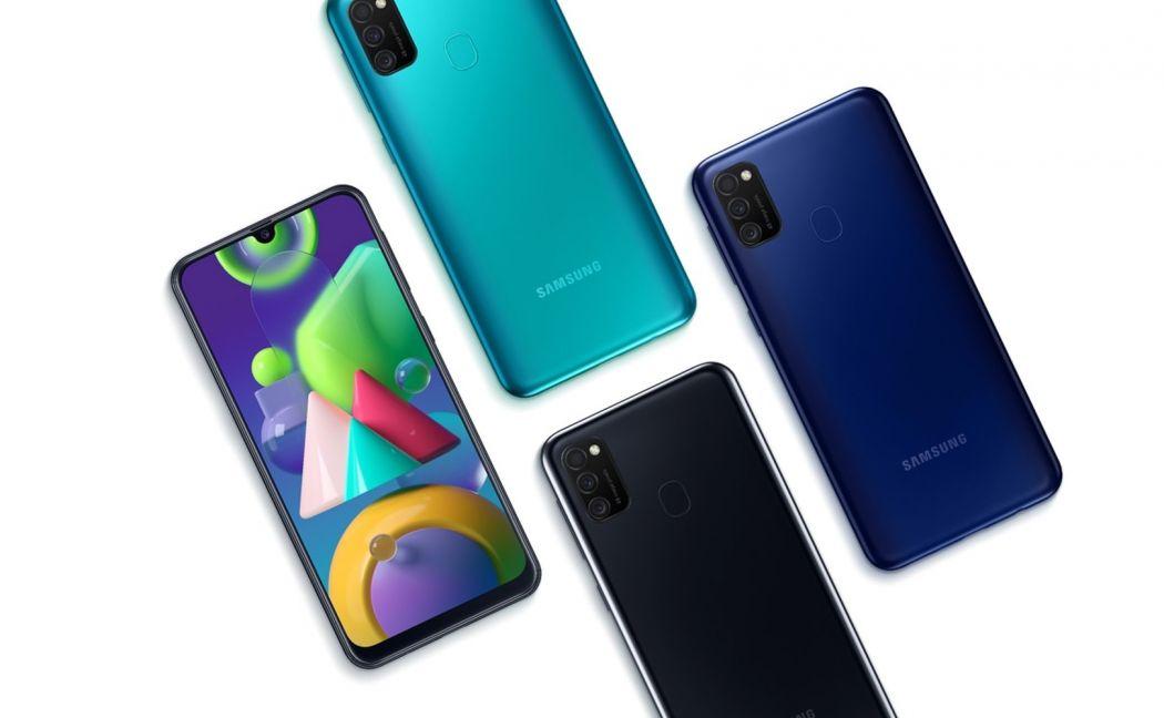 Samsung Galaxy M21 jest ju¿ dostêpny w pierwszych polskich sklepach