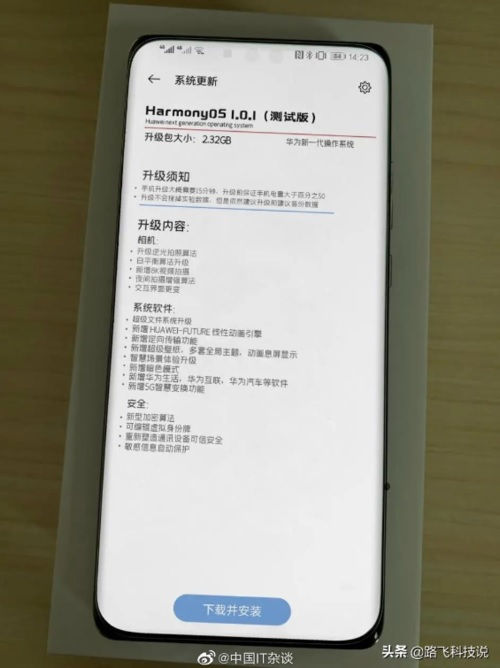Huawei Mate 40 na zdjêciu live