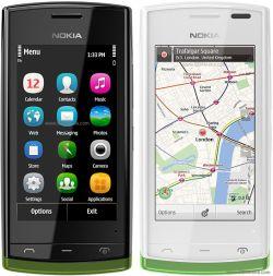 Jak zdj±æ simlocka z telefonu Nokia 500