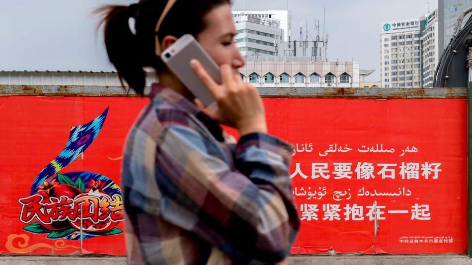 Chiny zmuszaj± muzu³mañsk± mniejszo¶æ do instalacji rz±dowego spyware
