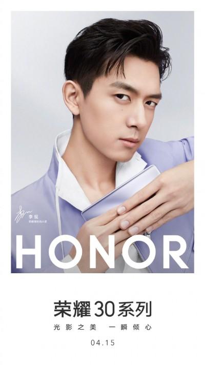 Honor 30 i Honor 30 Pro - premiera ju¿ 15 kwietnia
