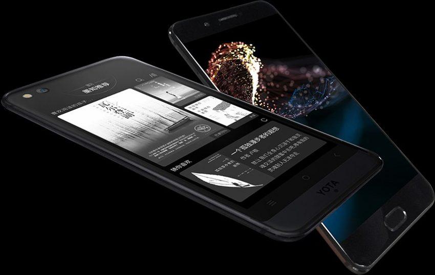 Wyp³ynê³y rendery Yota Phone 3