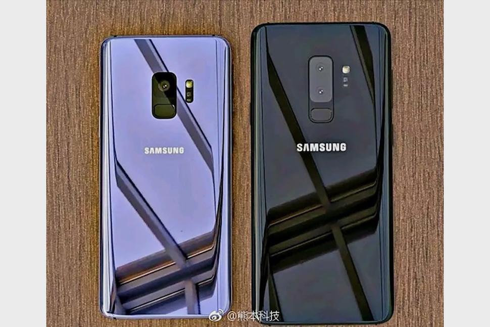 Nowe zdjêcie Samsung Galaxy S9 i S9 Plus