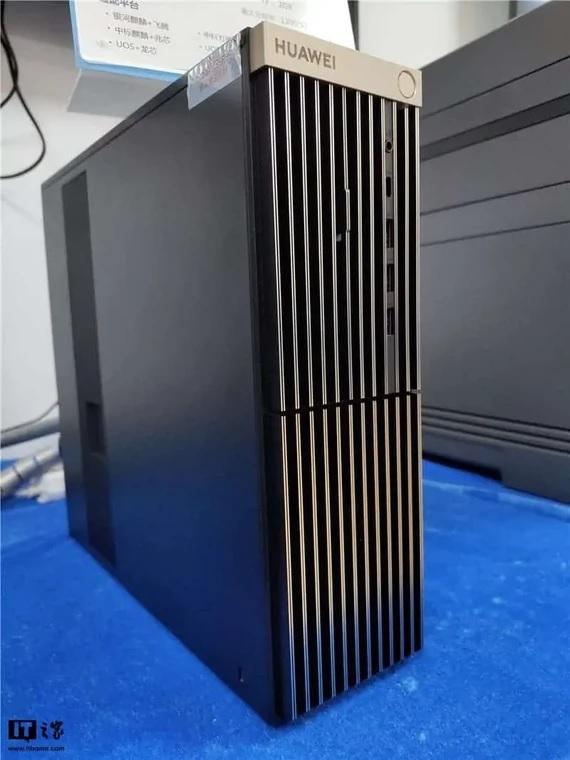 Wyciek³o zdjêcie i fragment specyfikacji komputera stacjonarnego Huawei