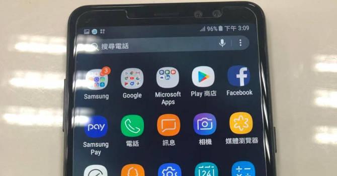 Wyszed³ filmik przedstawiaj±cy Samsung Galaxy A8 Plus (2018). Design i specyfikacja