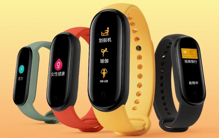Xiaomi Mi Band 5 dostêpne w promocyjnej cenie