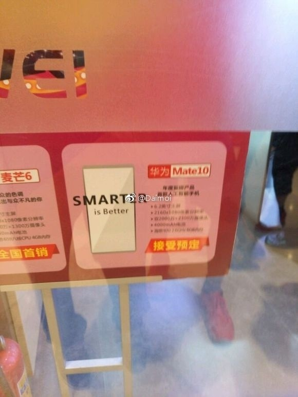 Plakat reklamowy potwierdza specyfikacje Huawei Mate 10