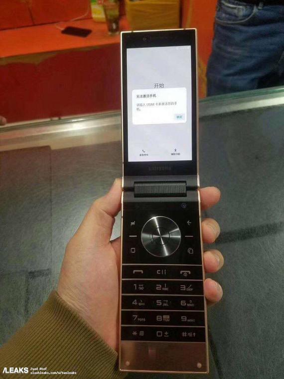 Wyciek³y zdjêcia Samsunga W2019. Dwa ekrany, klapka