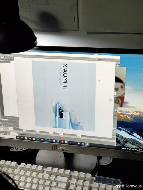 Wyciek³a specyfikacja Xiaomi Mi 11