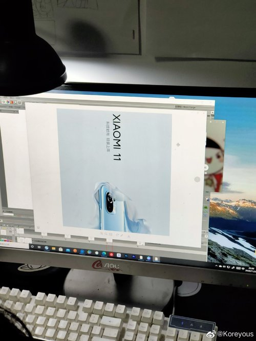 Wyciek³a grafika przedstawiaj±ca Xiaomi Mi 11