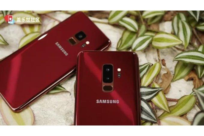 Mhm, fajnie, nowe zdjêcia Samsung Galaxy S9 i S9 Plus Burgundy Red