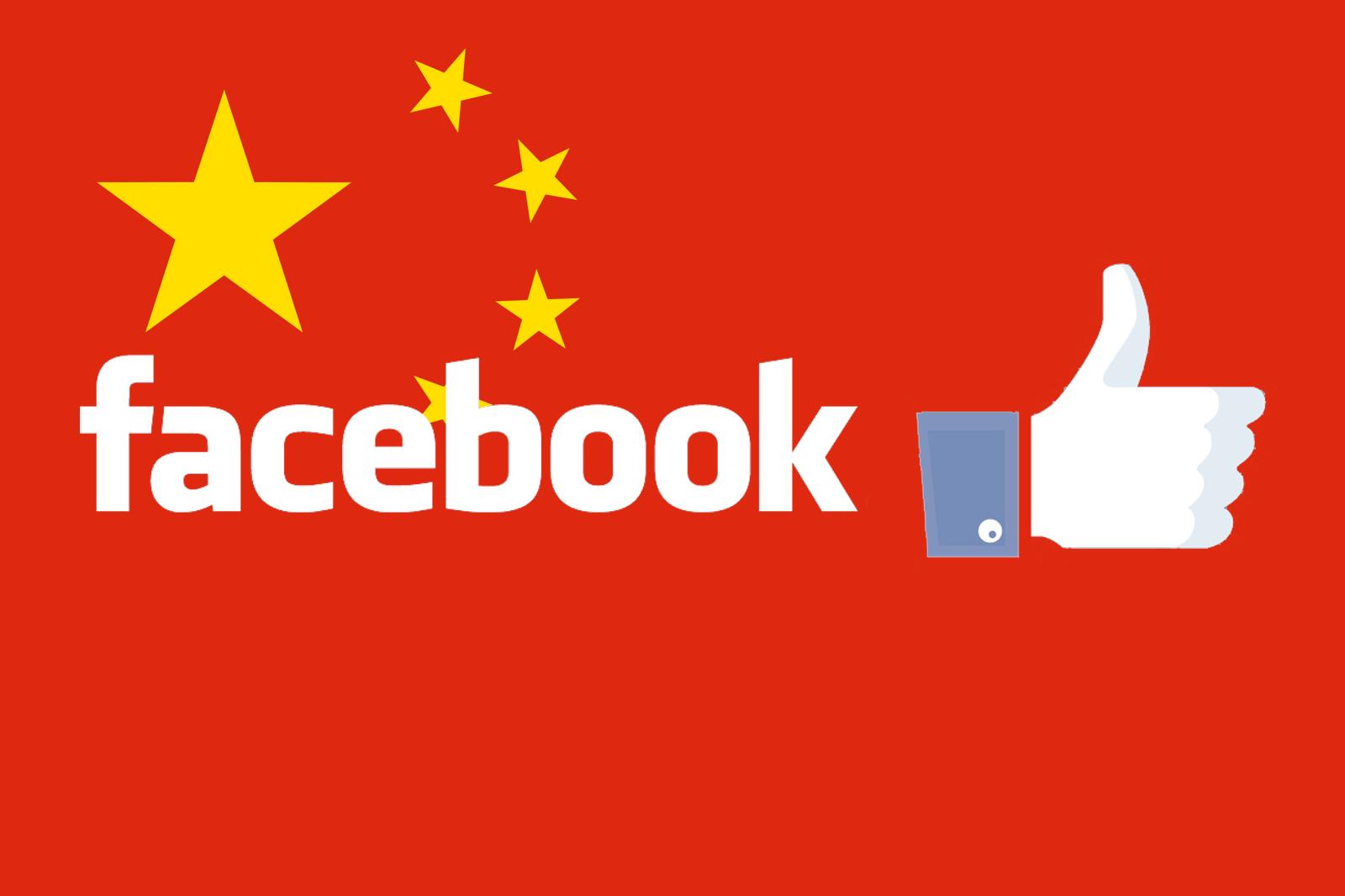 Jak Facebook w¶lizguje siê na chiñski rynek