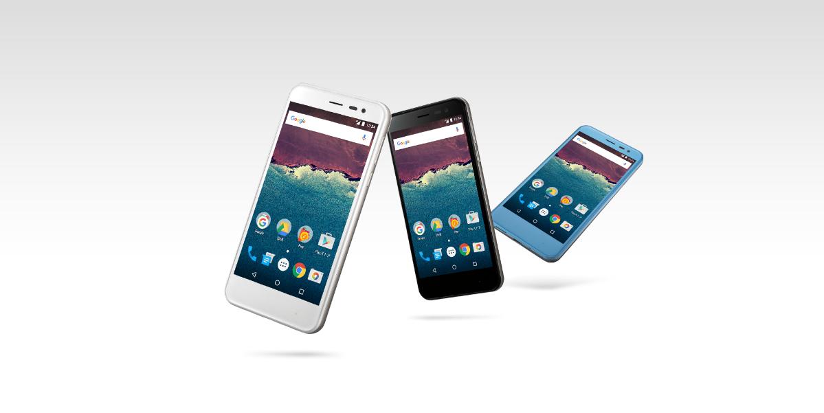 Sharp 507SH pierwszym wodoszczelnym Android One