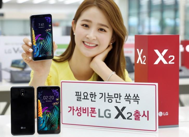 LG zaprezentowa³o nowy model X2 (2019) / K30 (2019)