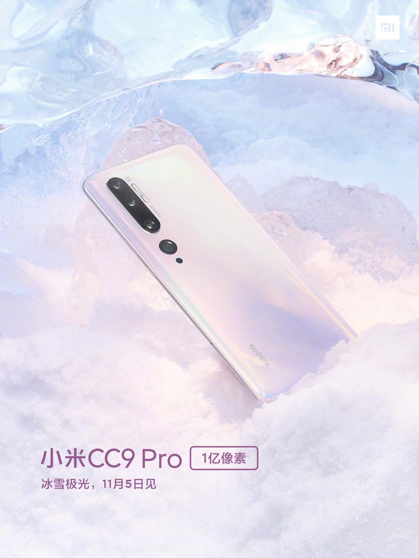 Nowy teaser Xiaomi Mi Note 10 prezentuje warianty kolorystyczne urz±dzenia