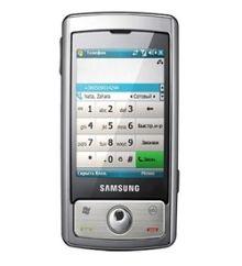 Usuñ simlocka kodem z telefonu Samsung I740