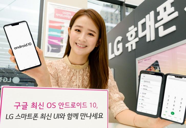 LG V20 dostaje Androida 9 Pie
