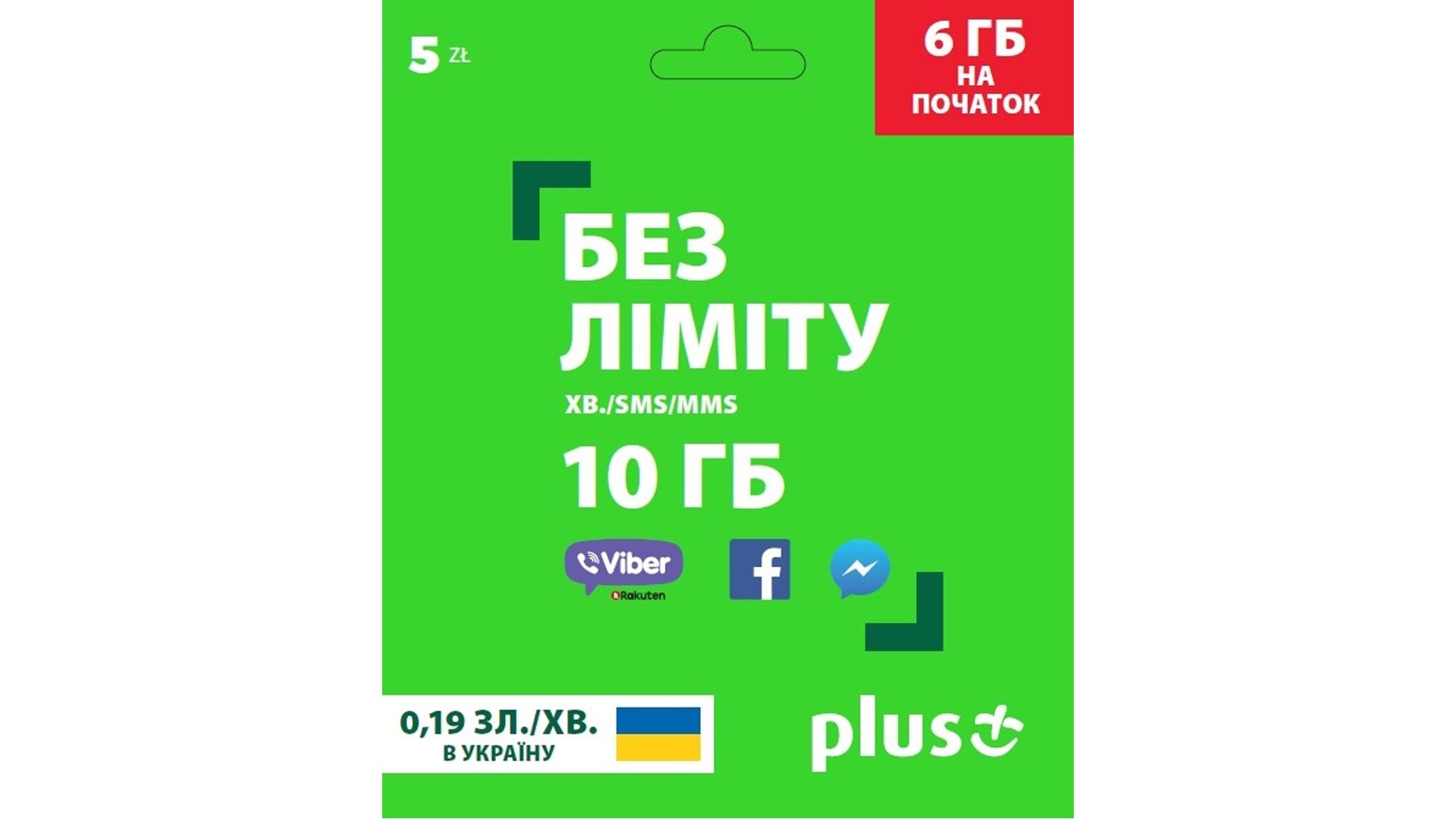 Plus Polska - Ukraina, czyli reklamy naszego operatora pojawiaj± siê u naszych wschodnich s±siadów