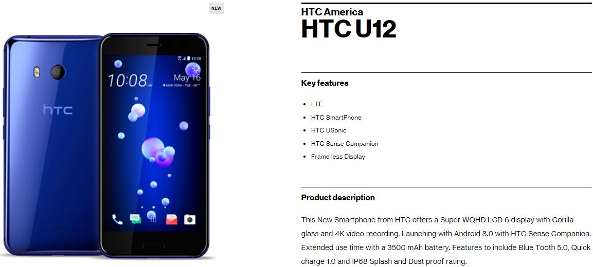 HTC U12 pojawi³o siê na stronie Verizon razem z czê¶ci± specyfikacji