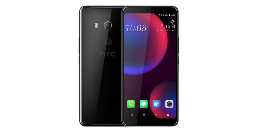 Wyciek³a specyfikacja HTC Desire 12