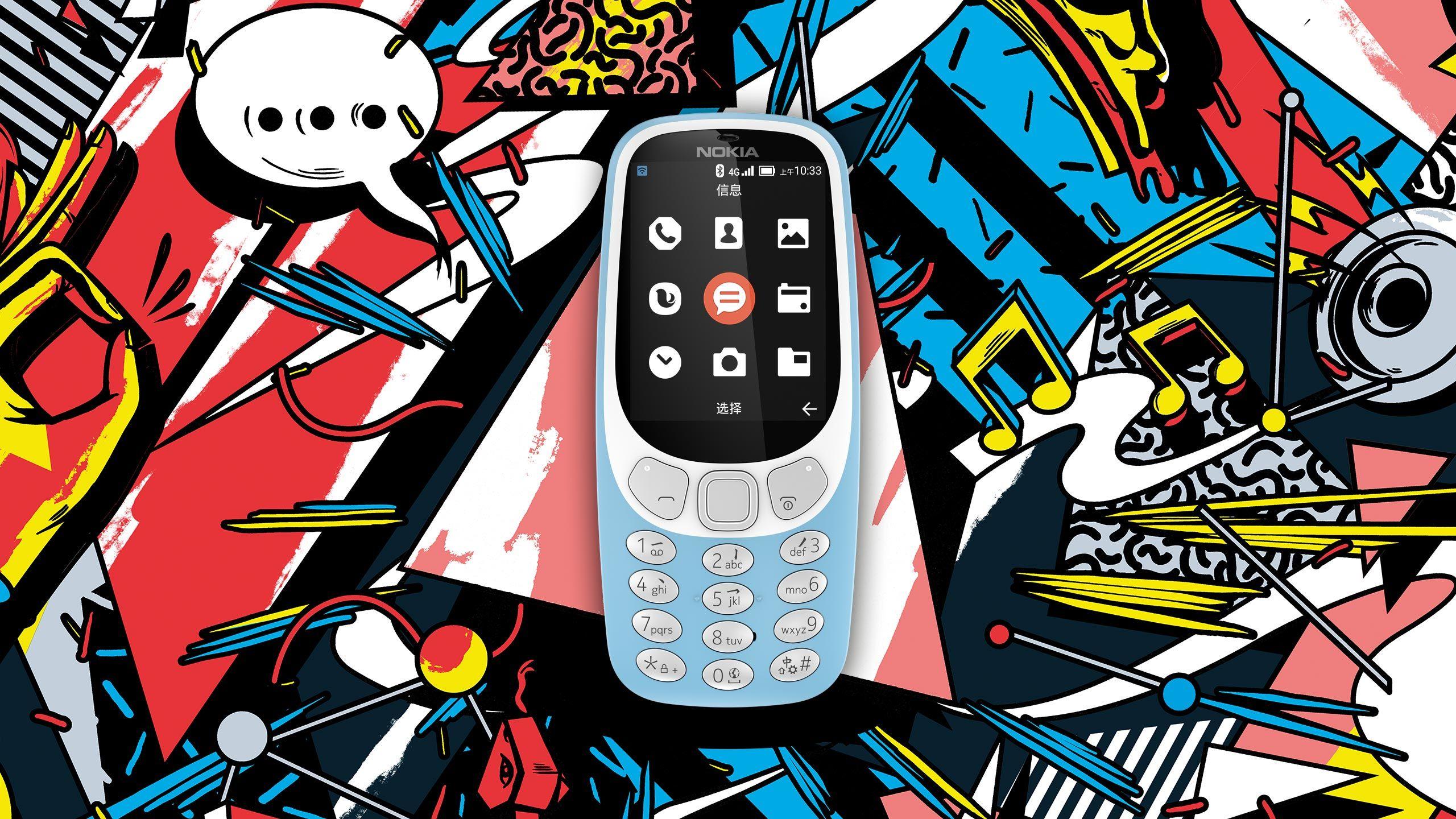 Na rynek wchodzi od¶wie¿ona Nokia z 2017, Nokia 3310 4G
