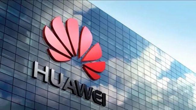 Huawei móg³ pods³uchiwaæ Holendrów