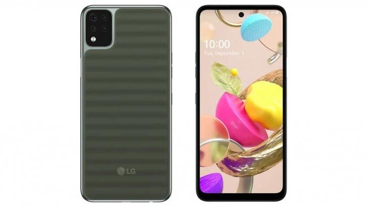 LG Q42, czyli nowa bud¿etówka oficjalnie zaprezentowana
