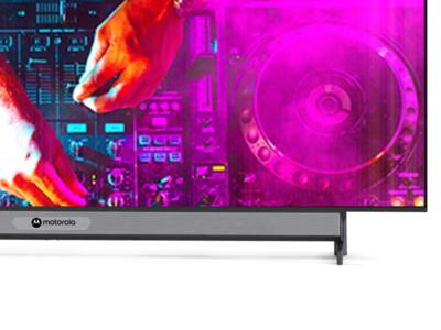 Motorola niebawem wyda w³asny telewizor, bo kto bogatemu zabroni