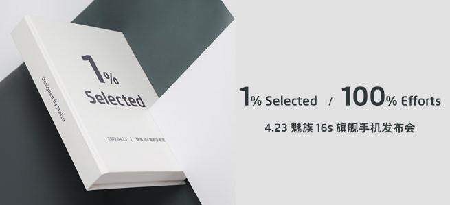 Meizu 16s, specyfikacja, data premiery